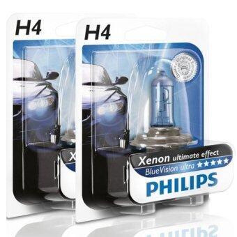 Philips หลอดไฟหน้า H4 รุ่น Blue Vision Ultra 12V 60/55W แพ็คคู่