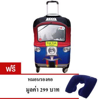 DRTech ผ้าคลุมกระเป๋าเดินทาง + หมอนรองคอ RungBagPack RBP-018SN 20 นิ้ว