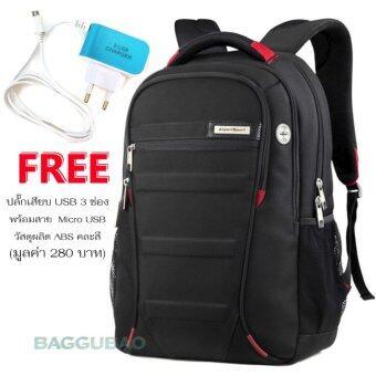 """Aspensport กระเป๋า เป้สะพายหลัง เป้ Laptop 14 - 16 นิ้ว ชาย หญิง กันซึมน้ำ ฟรี ปลั๊กเสียบ USB 3 ช่องพร้อมสาย Micro USB, AS-B06-19"""" (ดำ แดง)"""