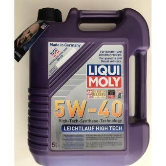 LIQUI MOLY น้ำมันเครื่องเบนซิน/ดีเซล LEICHTLAUF HIGH TECH 5W-40 ขนาด 5 ลิตร