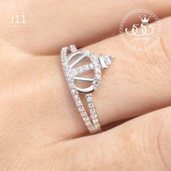 555jewelry แหวนเงินแท้ 925 ดีไซน์ แหวนมงกุฎ ประดับเพชรCZ รุ่น MD-SLR022 (SLR-B1)