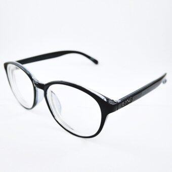 Ali Vanta กรอบแว่นสายตาสั้น-125 รุ่น 3152black-125 Multicoat / UV400 กรอบ(สีดำ) แถมกล่องหนังพร้อมผ้าเช็ดเลนส์ (สั้น 125)