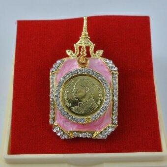 Pearl Jewelry เข็มกลัดในหลวง เหรียญ 25 สตางค์ สีชมพู PK40 งานไทย