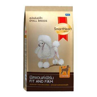 SmartHeart® Gold Fit & Firm Adult Small Breed 3 Kg อาหารสุนัข สมาร์ทฮาร์ท โกล์ด สูตรฟิตแอนด์เฟิร์ม สุนัขโตพันธุ์เล็ก 3 Kg