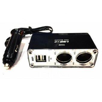 Charging kit เพิ่มที่จุดบุหรี่ในรถยนต์เป็น 2 Socket และช่องเสียบที่ชาร์จแบตในรถยนต์ usb 2 port (สีดำ) MD