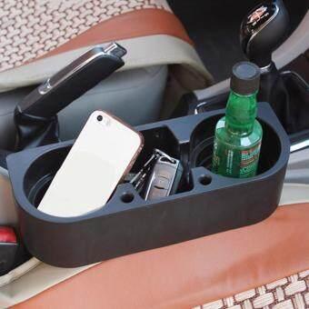 Hayashi - Car Storage box กล่องวางแก้วน้ำ อุปกรณ์ภายในรถยนต์ (สีดำ)