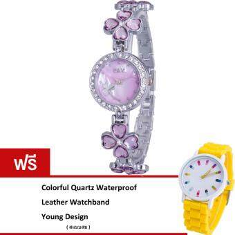 MEGA Lady Jewelry Luxury Fashion Bracelet Watch นาฬิกาข้อมือผู้หญิง สายสแตนเลส Kimio Design รุ่น K456 (Purple)(ฟรี Colorful Quartz Waterproof Silicon Strap Young Fashion Watch)(Purple)