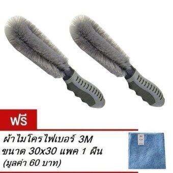 (x2ชิ้น) แปรงล้างทำความสะอาดล้อรถรถยนต์ แปลงด้ามจับอเนกประสงค์ Wheel Cleaner Brush แถม ผ้าไมโครไฟเบอร์ 3m