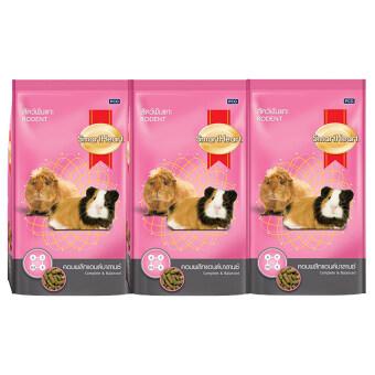 Smartheart Rodent Food 1Kg (3 Bags) อาหารหนูแฮมเตอร์ สัตว์ฟันแทะ หนูตะเภา หนูแกสบี้ และชินชินล่า 1Kg (3 ถุง)