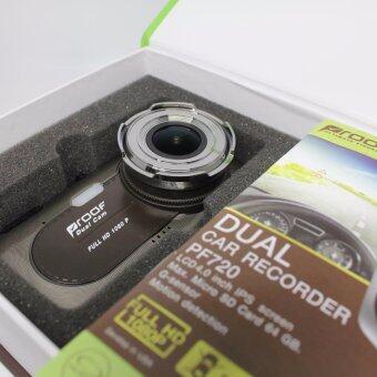 กล้องติดรถยนต์หน้า-หลัง Proof Pf-720