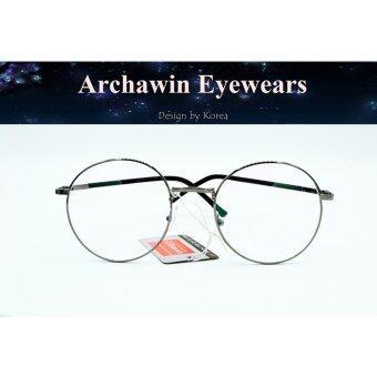 แว่นตากรองแสง แว่นกรองแสง ทรงหยดน้ำ รุ่น 907 (กรองแสงคอม กรองแสงมือถือ ถนอมสายตา)