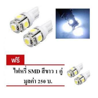 LED หลอด T10 แท้ LED 100 % ไฟหรี่ T10 แสงสีขาว 1 คู่ แถมฟรี ไฟหรี่ T10 แท้ LED 100 % อีก 1 คู่ ( WHITE )