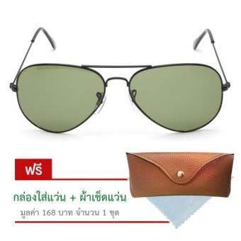 แว่นกันแดด Oculos De Sol-3029-BLACK