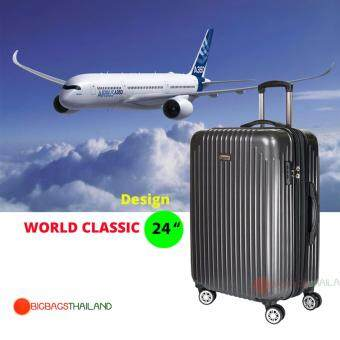 Sharton กระเป๋าเดินทาง 24 นิ้ว 8 ล้อคู่ 360 ํ แบบซิปขยาย Polycarbonate รุ่น World Classsic PC96824 (Black)