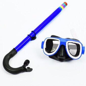 Kid Diving Set อุปกรณ์ดำน้ำ Scuba Mask Snorkel Goggles (Blue)