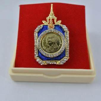 Pearl Jewelry เข็มกลัดในหลวง เหรียญ 25 สตางค์ สีน้ำเงิน PK41 งานไทย
