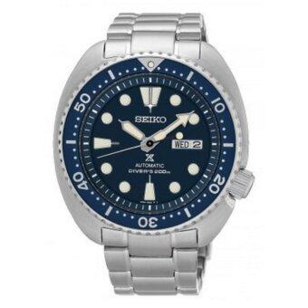 Seiko นาฬิกาข้อมือชาย Prospex Turtle Automatic Diver's 200M SRP773K1