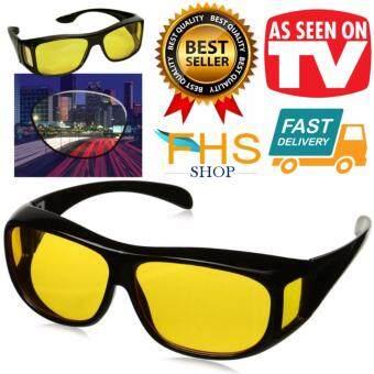 HD vision wrap แว่นตาสำหรับขับรถตอนกลางคืน เพิ่มความคมชัดในการมองเห็น