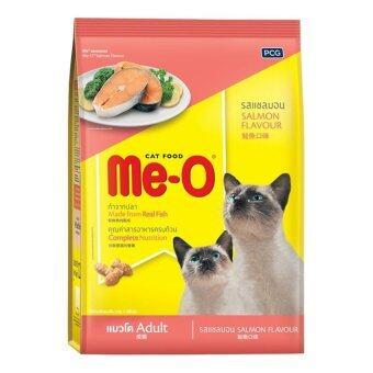 Me-o อาหารแมวเม็ด รสแซลมอน 6.8กก.