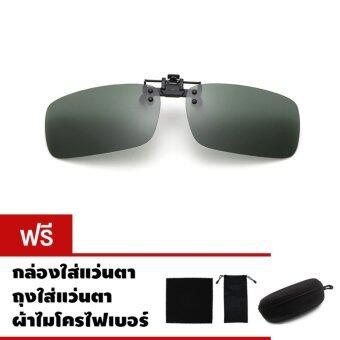 CAZP Clip On คลิปออน แว่นตากันแดด ทรงสี่เหลี่ยมผืนผ้า Polarized กรอบดำ/เลนส์เขียว (Black/G15) 60mm x 38mm
