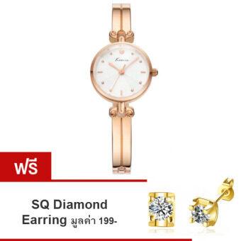 Kimio นาฬิกาข้อมือผู้หญิง สายสแตนเลส รุ่น KW6041 Rose Gold (แถมฟรี ต่างหู SQ Diamond Earring มูลค่า 199-)