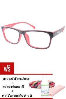 Kuker กรอบแว่น + เลนส์สายตาสั้น (-300) รุ่น 88234 (สีดำ/แดง)