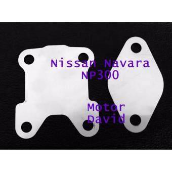 แผ่นอุดEGR ใส่ได้กับรถ Nissan Navara NP300