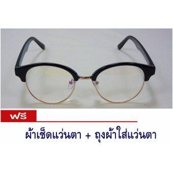 แว่นตากันแสง แว่นตากรองแสง กรอบแว่นตา กรองแสงคอมพิวเตอร์ กรอบทอง สีดำ แบบ A