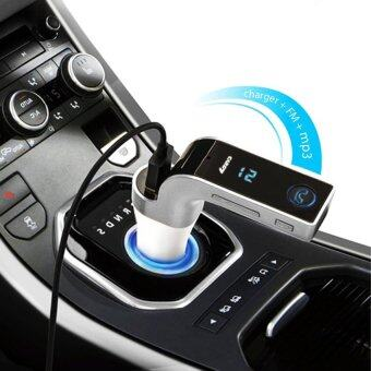 Harga Center Bluetooth Car Charger FM Modulator CARG7 บลูทูธในรถยนต์ (silver)