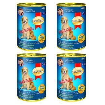 Smartheart Chicken and Liver Compleate Balanced Nutrition Dog Food 680g (4 Units) อาหารสุนัข กระป๋อง สมาร์ทฮาร์ท รสเนื้อไก่และตับ 680g (4 กระป๋อง)