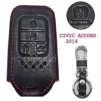 ซองกุญแจหนังแท้ 3D CIVIC,ACCORD 2016
