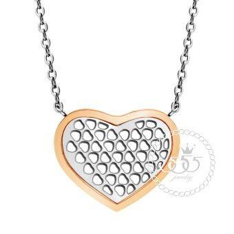 555jewelry สร้อยคอพร้อมจี้รูปหัวใจฉลุลายโปร่ง สแตนเลสสตีล รุ่น MNC-P501-C (สี พิ้งโกลด์-สตีลเงิน)