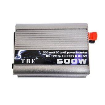 Mastersat TBE Inverter 500 Watt ตัวแปลงกระแสไฟฟ้าในรถให้เป็นไฟบ้าน (Silver)