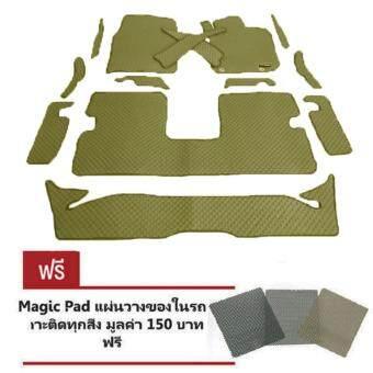 Matpro พรมปูพื้นเข้ารูป 100% ลายกระดุม ชุด Full Coverage Set 14 ชิ้น - NEW TOYOTA ALTIS 2008-2013 - Cream free Magic Pad แผ่นวางของในรถยนต์