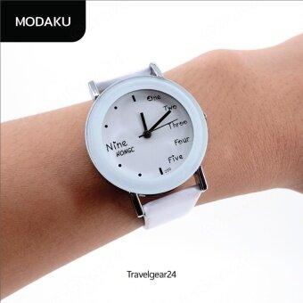เช็คราคา TravelGear24 นาฬิกาข้อมือสายหนัง ใส่ลำลอง นาฬิกาแฟชั่น (White/สีขาว) 17M048 ข้อมูล