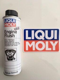 LIQUI MOLY Engine Flush น้ำยาทำความสะอาดภายในเครื่องยนต์ เบนซิล และดีเซล