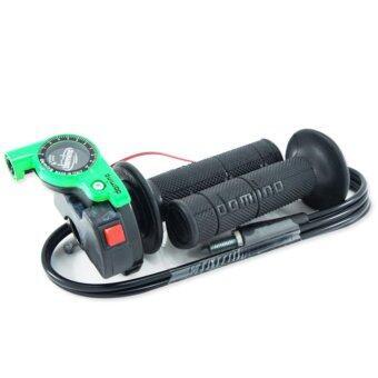 DOMINO ปะกับเร่ง+ปุ่ม 1.9 เมตร สำหรับมอเตอร์ไซค์ สีเขียว
