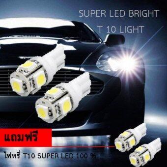 ไฟหรี่ หลอด SMD แท้ 100% ขั้ว T10 สำหรับ ไฟหรี่หน้า แสง สีขาว ไฟส่องป้ายทะเบียน ไฟข้างประตู ไฟเลี้ยวแก้มข้าง ไฟเก๋ง(เฉพาะรุ่น) ไฟส่องแผนที่(เฉพาะรุ่น) ไฟถอยหลัง(เฉพาะรุ่น) สีขาว (WHITE)