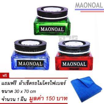 DTG Maonoal น้ำหอมปรับอากาศในรถยนต์ จำนวน 3 ชิ้น 100ml แถมฟรี ผ้าขนหนูไมโครไฟเบอร์ จำนวน 1 ชิ้น