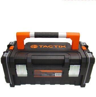 Mustme Tactix 320348 กล่องเครื่องมือ บิ้วอิน กล่องอะไหล่ 21'' 2 ชุด