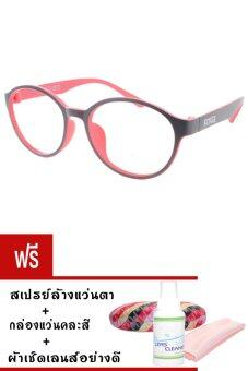 Kuker กรอบ แว่นตา New Eyewear+เลนส์สายตาสั้น ( -750 ) กันแสงคอมและมือถือ-รุ่น 88243(สีดำ/แดง)แถมฟรี สเปรย์ล้างแว่นตา+กล่องแว่นคละสี+ผ้าเช็ดแว่น