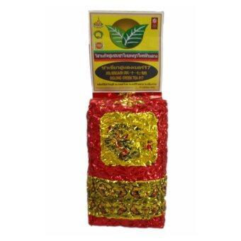 ใบชาไทยพญาไพรฟ้าหลวง อู่หลงม้วนเบอร์ 17 (200กรัม)