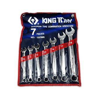 KING TONY ชุดกุญแจแหวนข้างปากตาย 10mm - 19mm (7ชิ้น/ชุด)