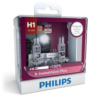 Philips หลอดไฟ รถยนต์ H1 รุ่น X-TREME Vision Plus Upgrade ความสว่าง +130%