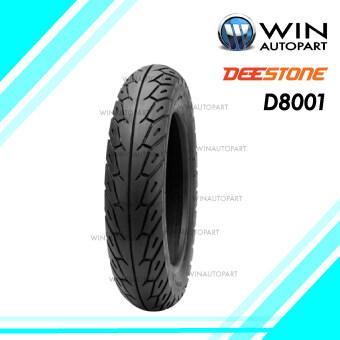 DEESTONE ยางนอกจักรยานยนต์ รุ่น D8001 ขนาด 100/90-10 T/L (จุ๊บเลส ไม่ต้องใช้ยางใน) (1 ชิ้น)