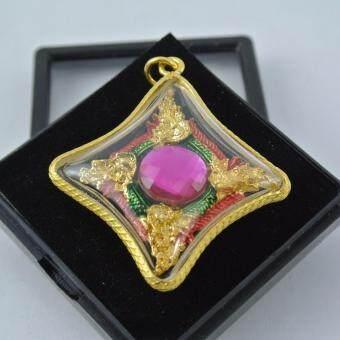 Pearl Jewelry จี้บ่วงนาคบากท์ พญานาค Pin12