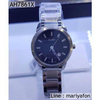 ALBA นาฬิกาข้อมือผู้หญิง สายสแตนเลสสีเงิน รุ่น AH7861X1