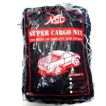 Startup R-Easy Cargo Net ตาข่ายคลุมกระบะรถยนต์ (สีดำ)