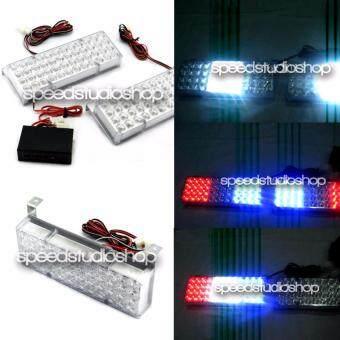 LED ไฟไซเรน ไฟฉุกเฉิน ไฟแฟลช ไฟขอทาง 48LED พร้อมกล่องควบคุม ปรับจังหวะกระพริบ สีแดง/ขาว/น้ำเงิน