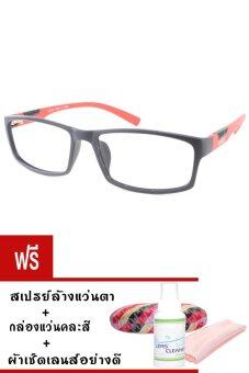 Kuker กรอบแว่นตาทรงเหลี่ยม New Eyewear+เลนส์สายตาสั้น ( -425 ) กันแสงคอมและมือถือ-รุ่น 8002(สีดำ/แดง)แถมฟรี สเปรย์ล้างแว่นตา+กล่องแว่นตา+ผ้าเช็ดเลนส์